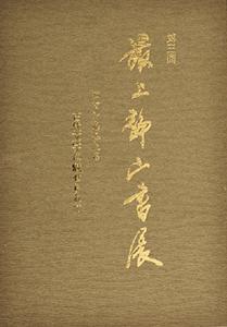 03mogami
