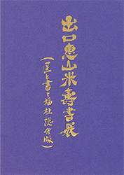 2017_10_003